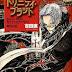 Trinity Blood [Light Novel]