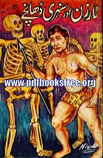Tarzan Aur Sunehri Dhanche By Safdar Shaheen Pdf Free Download