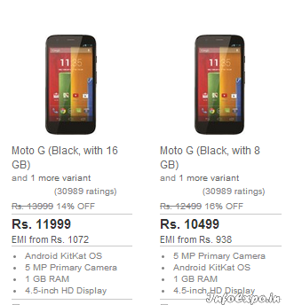 Flat Rs.2000 Off Discount on Moto G on Flipkart - Rs.10499