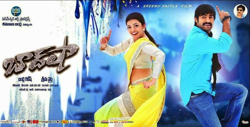 Baadshah Telugu movie songs download