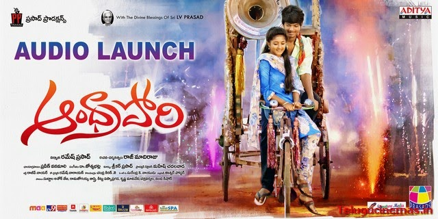 Andhra Pori Audio Release Posters ,Andhra Pori Audio Release wallpapers,Andhra Pori Audio Release Pictures,Andhra Pori Audio Release stills,Andhra Pori Audio Release Photos,Andhra Pori Audio Release stills,Andhra Pori Audio Release pictures,Andhra Pori Audio Release Telugucinemas.in ,Akash Puri ,Ulka Gupta,Andhra Pori Audio Release Pics,Telugucinemas.in