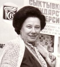 Основатель и первый ректор Сыктывкарского университета В.А.Витязева