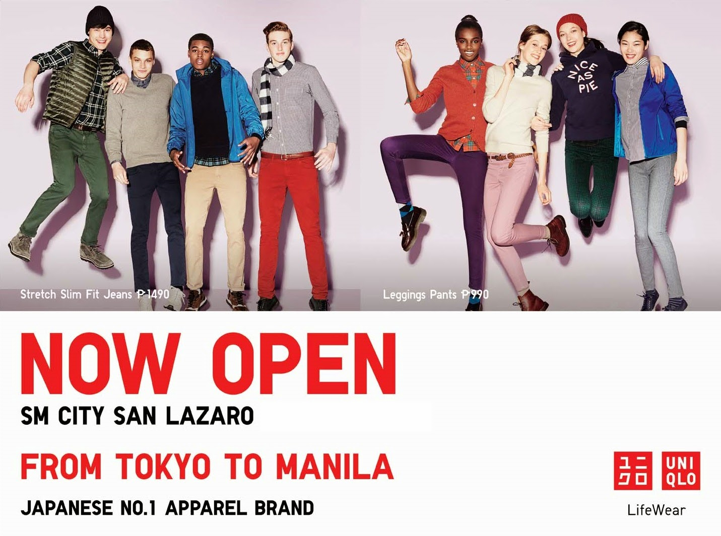 Image: UNIQLO at SM City San Lazaro