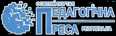 Все про освіту в Україні та світі