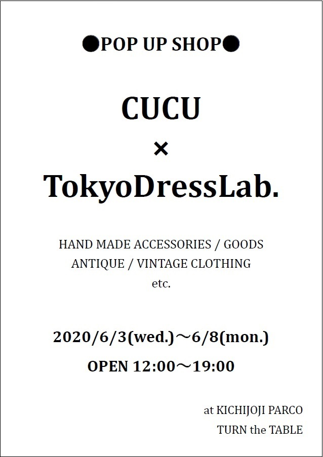 6/3-6/8 POP UP SHOP 開催中