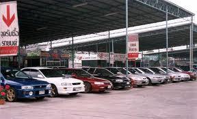 แหล่ง รถ มือสอง ราคาถูก Secondhand Car