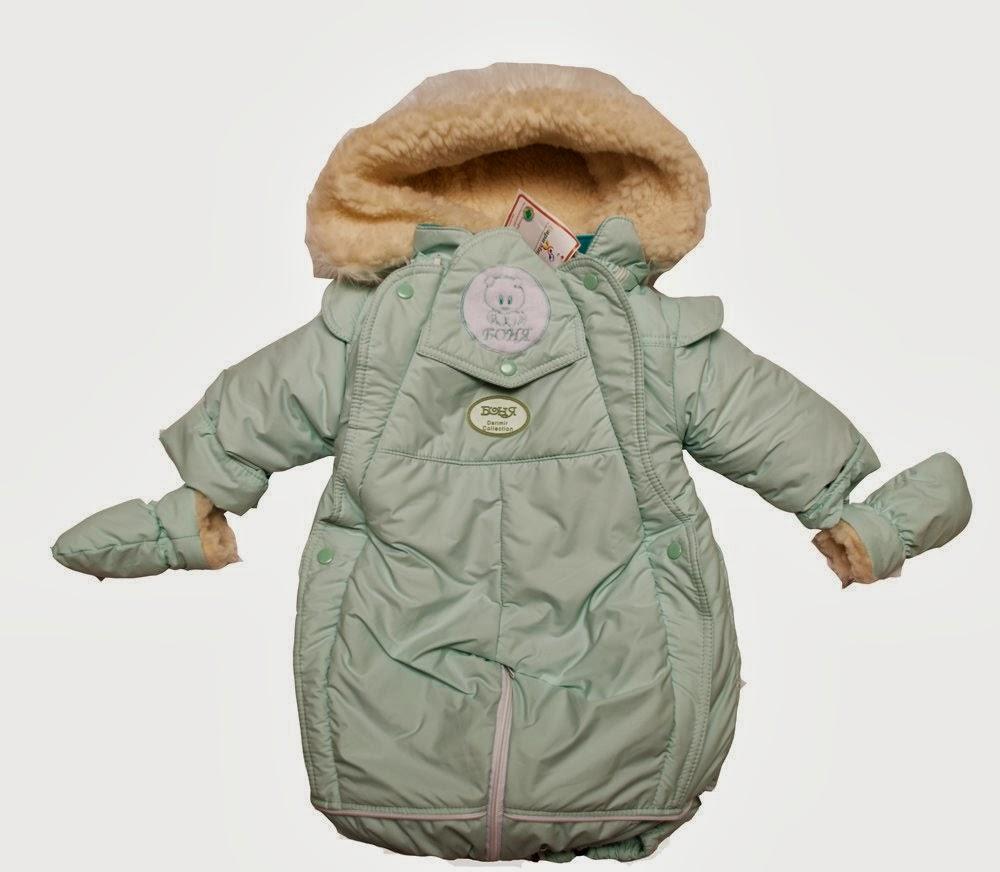 Купить костюм горка зимний олива