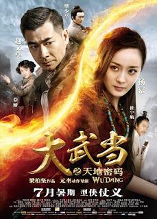 Ver Película Wu Dang Online Gratis (2012)