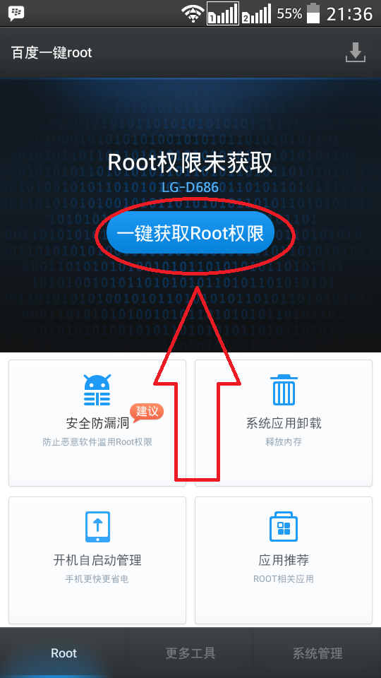 Cara Paling Mudah Root LG G Pro Lite Dual D686 JB Kitkat Tanpa PC