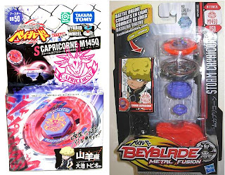 beyblade tips and tricks