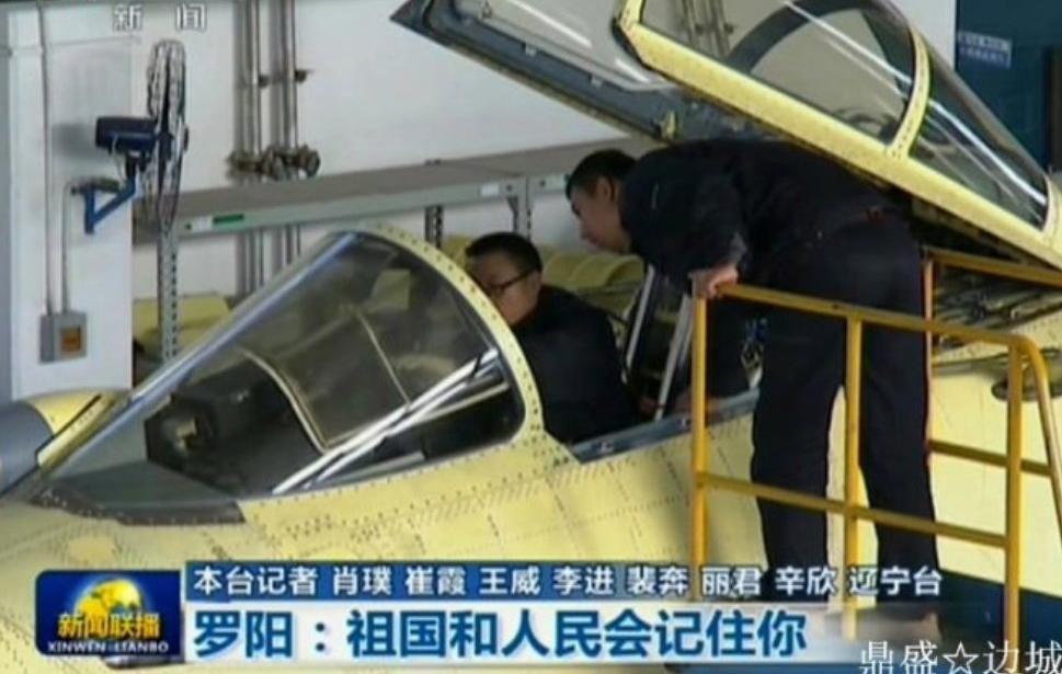 Fuerzas Armadas de la República Popular China - Página 3 Chinese+aircraft+carrier+j-15+flying+sharke+fighterChina++Aircraft+Carrier+Liaoning+CV16+j-15+16+17+22+21+31+z8+9+10+11+aesa+J-15+Flying+Shark+OPERATIONALFlying+Shark+Z-8+helicopter+aew+asw+early+warning+ka-+%2528+%25283%2529