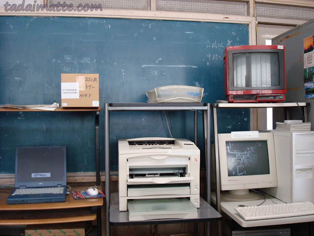 Computers in Japanese high school