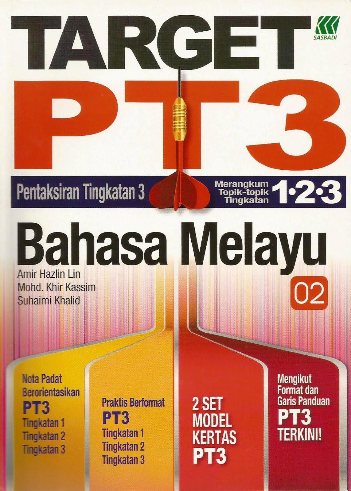 Buku Bahasa Melayu PT3 2015