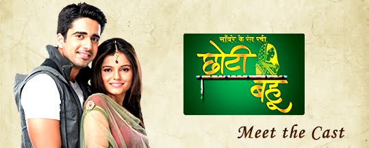 Choti Bahu Season 2 Watch Online