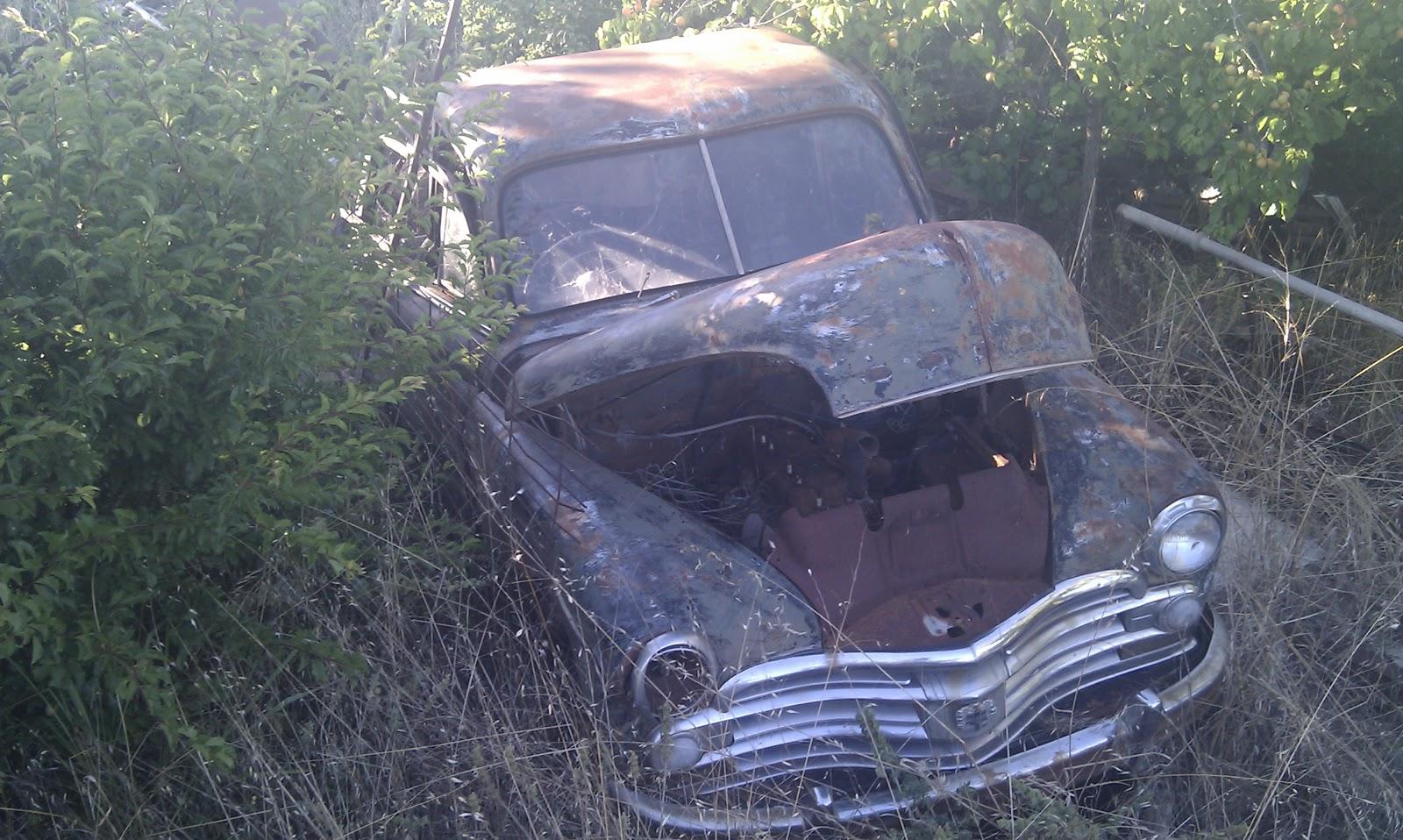 My Dodge Ute