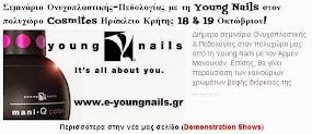 Σεμινάριο Ονυχοπλαστικής-Πεδολογίας με τη Young Nails στον πολυχώρο Cosmites Ηράκλειο Κρήτης 18 & 1