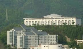 KGSP Graduate Scholarships, Chosun University, Korea