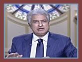 بــرنامج العاشرة مساءاً مع وائل الإبراشى حلقة الأحد 26-3-2017