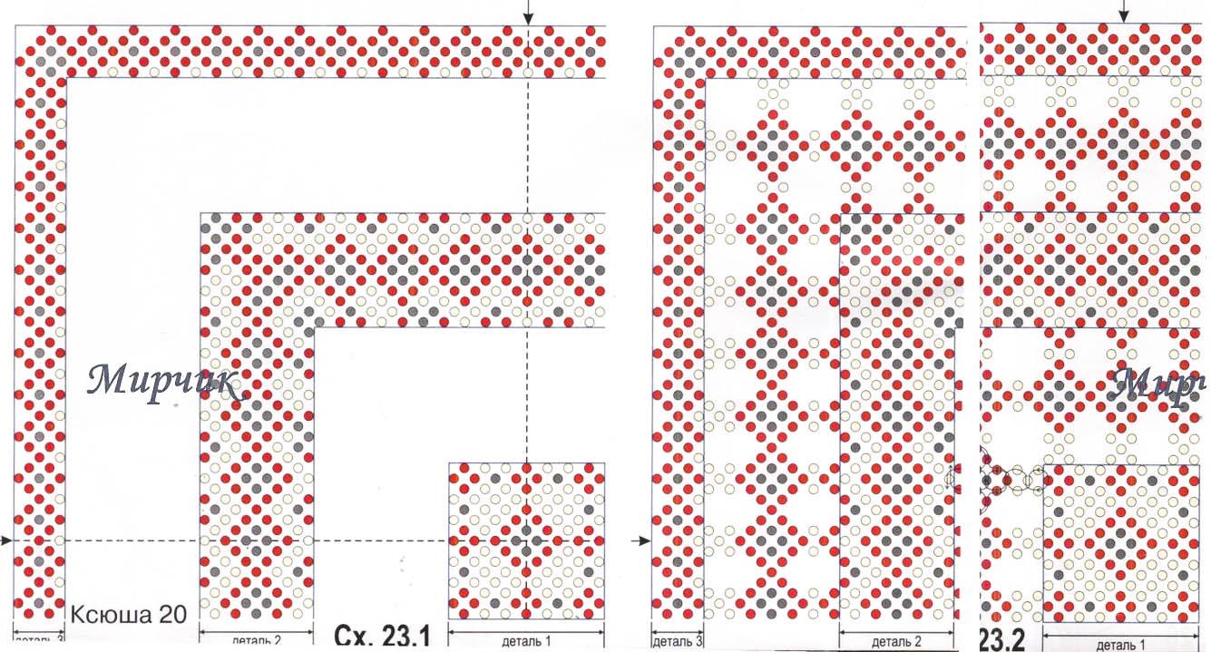 Салфетка из бисера - схема плетения, советы, фото, мастер-класс. .  Салфетка из бисера для начинающих, своими руками...
