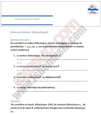 Contrôle d'Electricité III SMP S4 FSBM