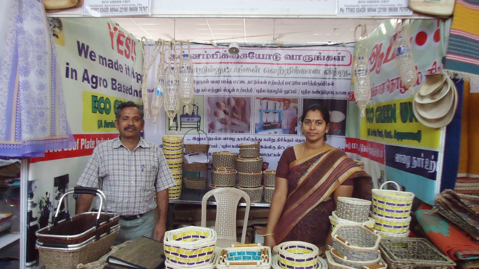 Eco Green Unit Our Stall For Banana Fibre Crafts At Coimbatore