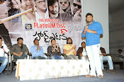 Heart Attack Platinum Disk function-thumbnail-13