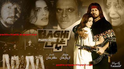 Pashto New Movie Baghi