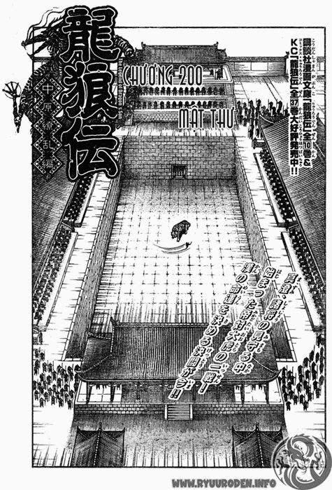 Chú Bé Rồng - Ryuuroden chap 200 - Trang 2