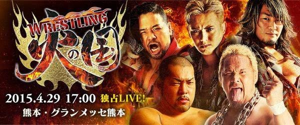 NJPW Wrestling Hinokuni (29/04/2015)