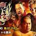 RESULTADOS - NJPW Wrestling Hinokuni (29/04/2015)