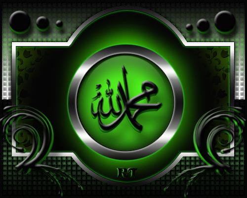 [Resim: Muhammed-ve-Allah-Yazili-dini-Resim-Diza...1Green.png]