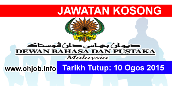 Jawatan Kerja Kosong Dewan Bahasa dan Pustaka (DBP) logo www.ohjob.info ogos 2015