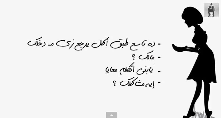 تراك وكلمات اغنية فاصلة - الجوكر - تراكات راب الجوكر احمد ناصر