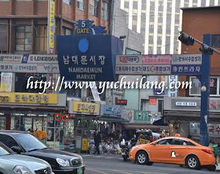 Pasar Namdaemun