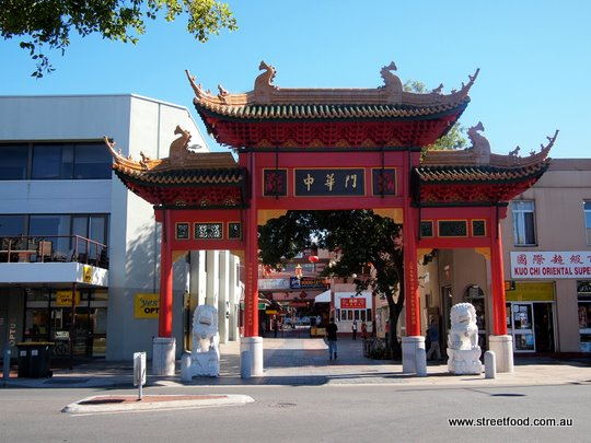 Chinatown Adelaide Food Court