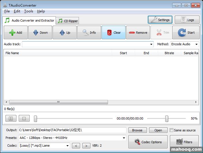 音樂光碟轉MP3、MP3剪接切割、編輯轉檔軟體下載