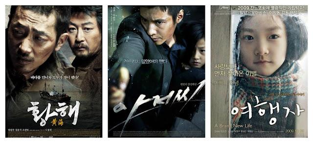 cine corea 2012