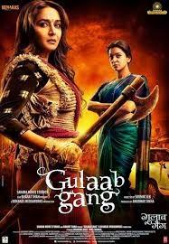 Gulaab Gang 2014