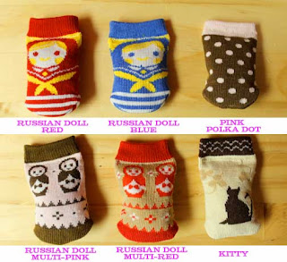 cat sock toy line up