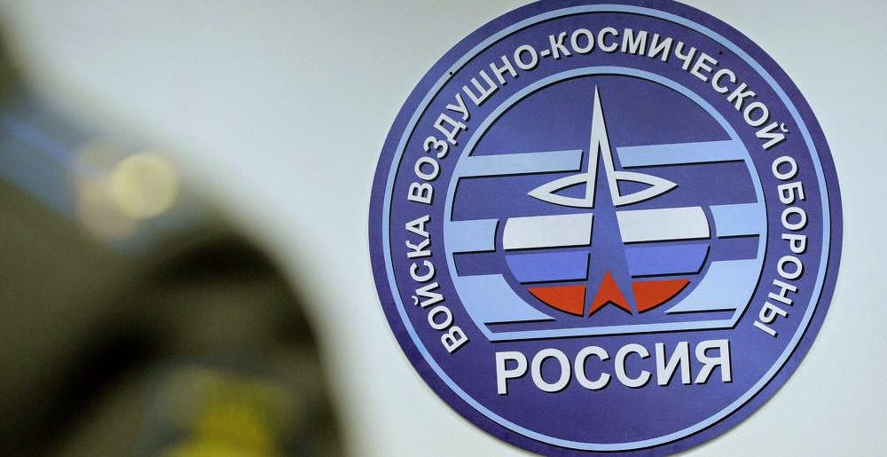 The emblem of Russia's Aerospace Defense Force. Credit: Sputnik/ Sergey Pyatakov