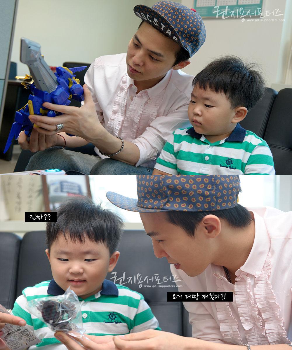 G-Dragon  News - Page 2 Gdragon-boy_005