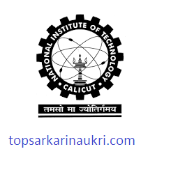 sarkari-naukri, sarkari-naukri-2015, nit-recruitment