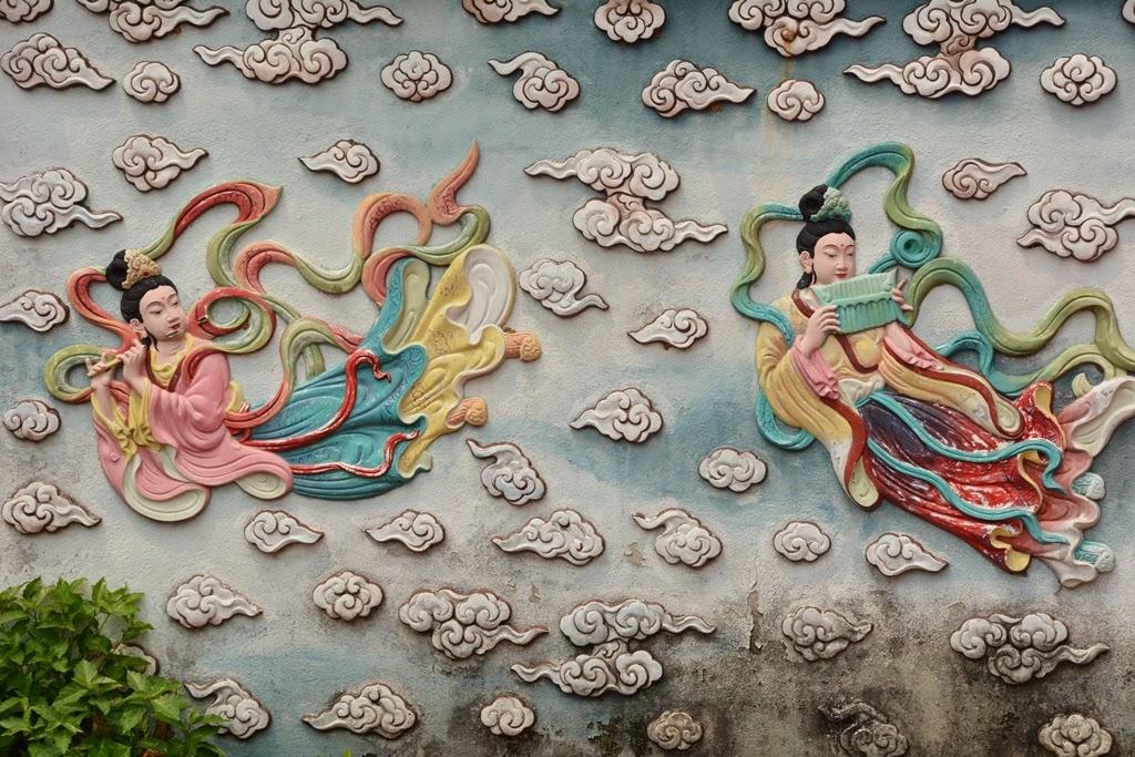 Kuala Lumpur Chinese Mosaic