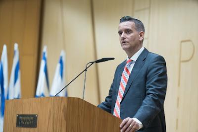Conferencia inaugural en la Kneset para la reconexión con los descendientes de judíos sefaradíes
