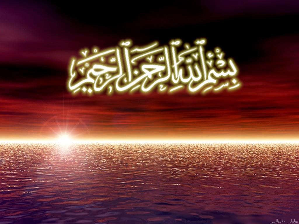 Tulisan Arab Bismillah KALIGRAFI ISLAM Walpaper 11