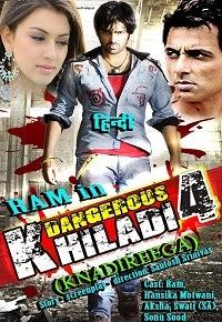 Hd Movies And Hd Songs Dangerous Khiladi 4 2015 Watch Full Hindi