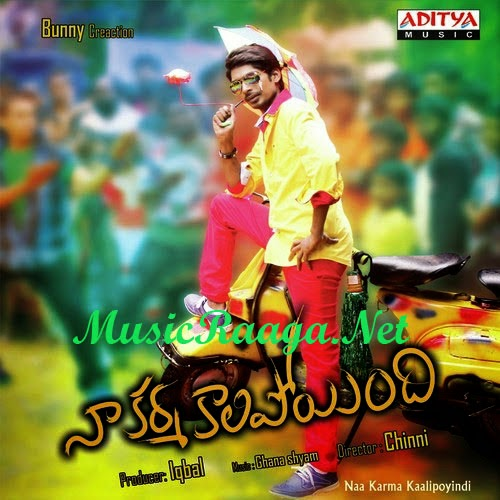 Na Karma Kalipoyindi Telugu Mp3 Songs Download