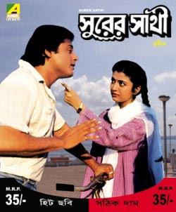 Surer Sathi (1988)