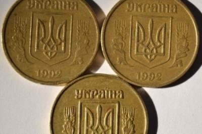 """На Украине хотят ввести в обращение новую денежную единицу – """"рубль""""!"""