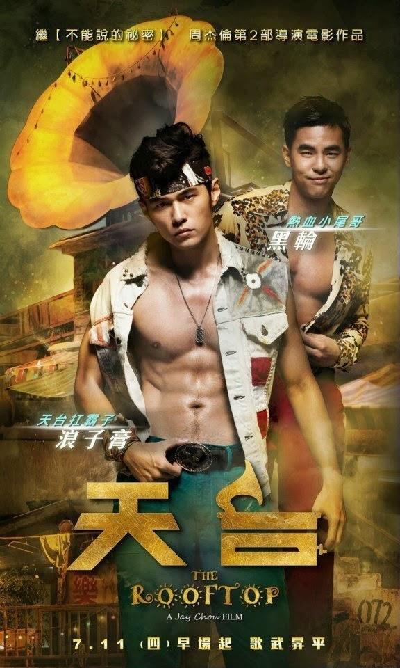 Phim Thiên Đài